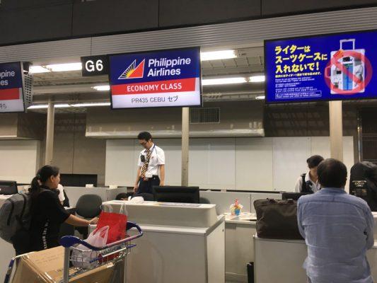 成田のフィリピン航空カウンター