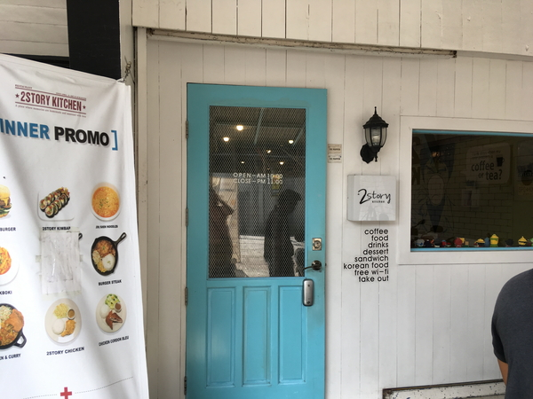 ドゥマゲテのコリアンカフェ